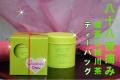 バレンタインデー静岡茶(深蒸し掛川茶)八十八夜摘みティーバッグ2g10入セット