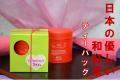 バレンタインデーに静岡県産和紅茶ギフト日本の優しい紅茶ティーバッグギフト