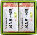 深蒸し掛川茶の初摘100g2袋セット