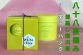 ホワイトデーギフト 静岡茶(深蒸し掛川茶)八十八夜摘みティーバッグ2g10入セット