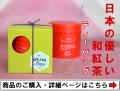 ホワイトデーに静岡県産和紅茶ギフト日本の優しい紅茶ティーバッグ2g10入セット