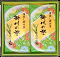 掛川の誉100g2袋セット