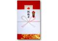 敬老の日お祝いギフト 静岡の掛川茶 掛川の香100g