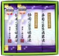世界農業遺産 静岡の茶草場農法 深蒸し掛川茶100g3袋セット