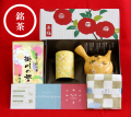 急須と掛川茶のおもてなしセット