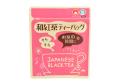 静岡県産紅茶の日本の優しい紅茶ティーバッグ2g13入