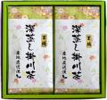 深蒸し掛川茶の王城100g2袋セット
