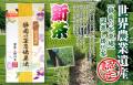 【新茶】世界農業遺産【静岡の茶草場農法】深蒸し掛川茶100g袋入り【産地直送・通販】【発送:2020年5月8日頃から】
