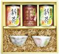 新茶(深蒸し掛川茶)100g3種類と華型湯呑みセット