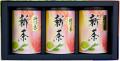 新茶の掛川の誉100g3缶セット