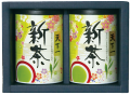 新茶の深蒸し掛川茶ギフト 天下一100g2缶セット