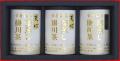 手摘み深蒸し掛川茶の天心100g3缶入