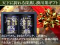 クリスマスギフトに天下に誇れる深蒸し掛川茶