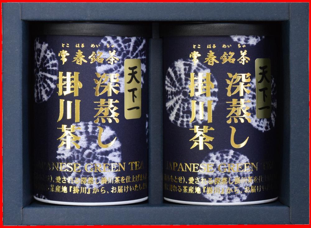 深蒸し掛川茶の天下一100g2缶セット
