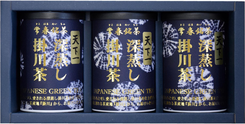 深蒸し掛川茶の天下一100g3缶セット