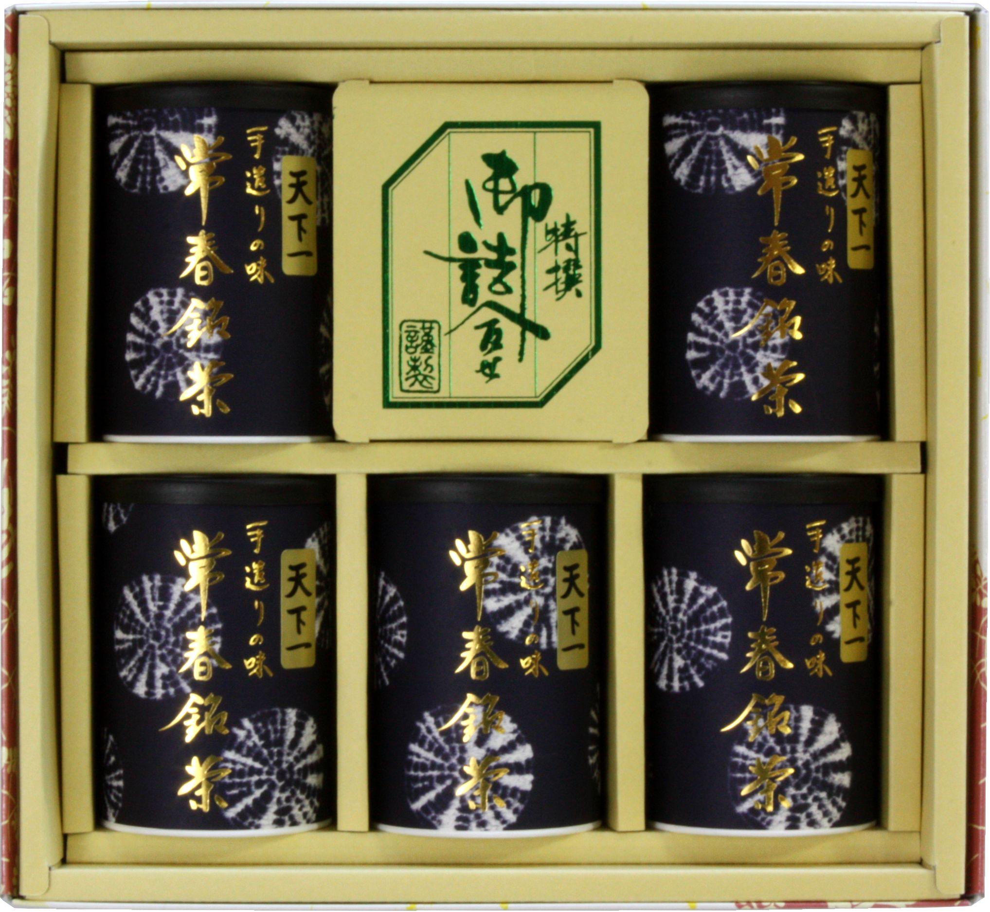 深蒸し掛川茶の天下一100g5缶セット