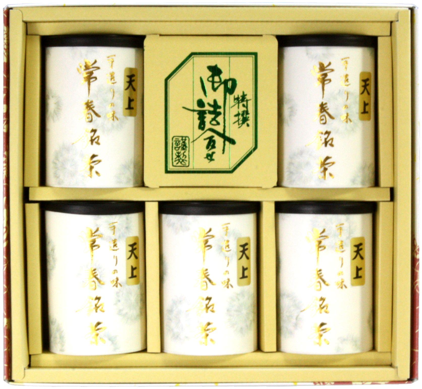 深蒸し掛川茶の天上100g5缶入セット