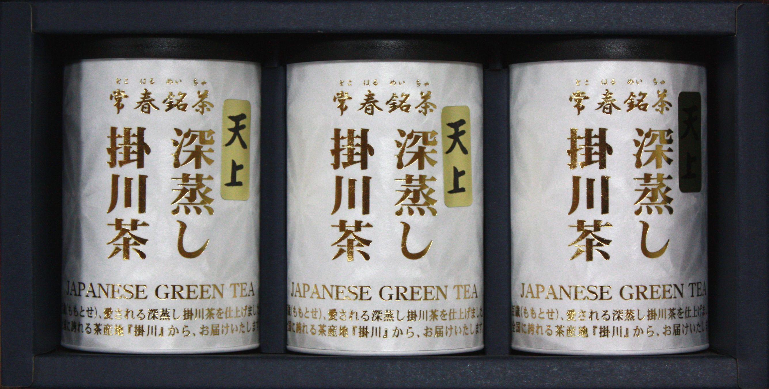 深蒸し掛川茶 天上100g3缶セット