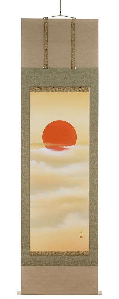 雲海昇旭 川島正行(直筆) 画像 掛軸(掛け軸)