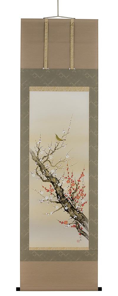 梅に鶯 宮沢湖春(直筆) 掛軸(掛け軸)