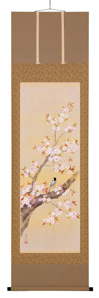 桜に小禽 掘 高泉【直筆作品】