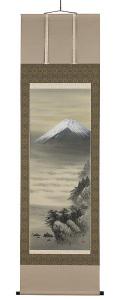 湖上富士 倉地邦彦(直筆)  画像 掛軸(掛け軸)