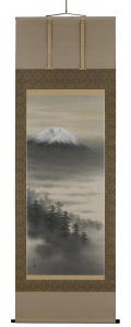 富士山水 倉地邦彦(直筆)  画像 掛軸(掛け軸)