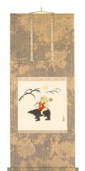 金太郎 今井 玄花(直筆) の掛軸(掛け軸)