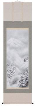雪景山水 稲垣雅彦【直筆作品】