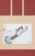 鉄腕アトム(複製画)【掛け軸の販売専門店 掛け軸倶楽部】