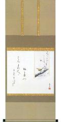 俳画 梅に鴬 木村亮平(直筆)  の掛軸(掛け軸)