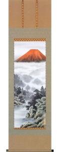 彩色富士山水 高橋悟竹 の掛軸(掛け軸)