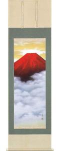 の掛軸(掛け軸)赤富士 神田有記 尺五立【直筆作品】