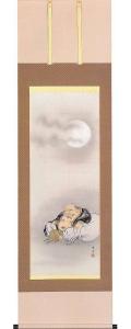 布袋 中野京香 尺三立対幅【直筆作品】 の掛軸(掛け軸)