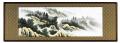 彩色山水 揖斐光鳳 の和額(らんま額)