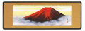 赤富士 西森湧光 の和額(らんま額)