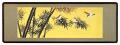 竹に雀 幸田一伸 の和額(らんま額)