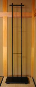 多目式高級掛軸飾り台写真