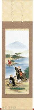 「川越名号」野田寿仙(直筆) 【掛け軸の販売専門店 掛軸倶楽部】