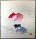 番外品 色紙 川島正行先生の色紙「金魚」 掛軸倶楽部