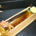 たまゆら謹製 焼き秋刀魚の棒ずし 御礼や贈り物に♪柿の葉ずしと一緒に!