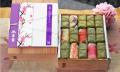 【送料無料】春限定の柿の葉ずし さくら20個 30個入 贈り物やお祝いに!桜の香りが春ですね♪贈り物に最適!