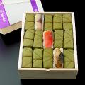 秋刀魚の柿の葉寿司 30個