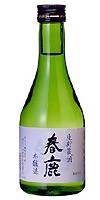 春鹿 本醸造 生貯蔵酒 純米大吟醸 奈良のお土産・御礼やお祝いにも最適です!