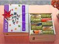 【送料無料!】あきいろ 20個 秋の一押しはかますの柿の葉ずし!! 敬老の日の贈り物・お誕生日のプレゼントにも。