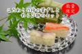 こだわりの柿の葉すし(鯖2ヶ鮭2ヶ穴子2ヶ)わらび餅のお試しセット 奈良のお土産にも最適♪