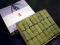 5 お届け日31日のご予約 柿の葉ずし 鯖・鮭(48ヶ入り) 年末年始のお祝いに♪