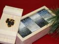 【限定20本】たまゆら謹製 鯖の市松寿司 一キロ以上の旬鯖を使用!今が旬♪贈り物にも最適!送料無料!