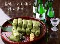 【送料無料!!】柿の葉ずし冬の四色24個入と奈良の地酒セット☆お好きなお酒をお選び下さい♪