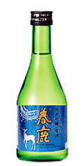 春鹿 純米吟醸 生酒 奈良のお土産・御礼やお祝いにも最適です!